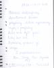 gestbook-2012-06-08_cr