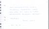 gestbook-2012-08-17_cr
