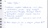 gestbook-2012-08-22_cr